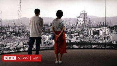 Photo of القنبلة النووية: هل يُمكن تبرير الحرب النووية أخلاقيا؟