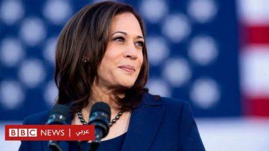 Photo of انتخابات الرئاسة الأمريكية 2020: جو بايدن يختار كامالا هاريس نائبة له