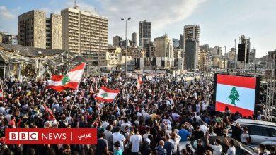 "Photo of الفايننشال تايمز: ""لبنان أمام فرصة أخيرة لتشكيل حكومة ذات مصداقية"""