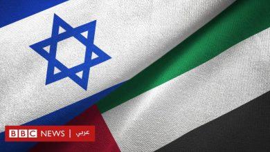 Photo of تطبيع الإمارات مع إسرائيل: خيانة أم رسالة سلام؟