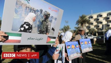 Photo of #كويتيون_ضد_التطبيع رفضا لإقامة علاقات رسمية مع إسرائيل