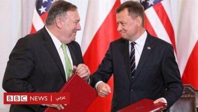 Photo of بومبيو يوقع اتفاقا بشأن نقل قوات أمريكية من ألمانيا إلى بولندا