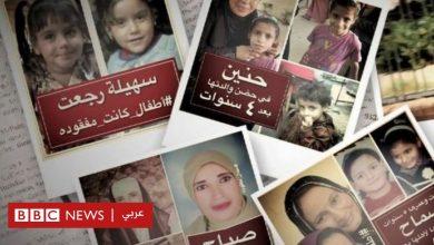 Photo of مصر: صفحة على فيسبوك تبعث الأمل في العثور على أطفال مفقودين