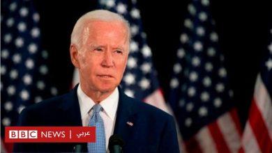 "Photo of انتخابات الرئاسة الأمريكية 2020: جو بايدن مرشح رسمي للديمقراطيين الذين يعدون بإنهاء ""فوضى"" دونالد ترامب"