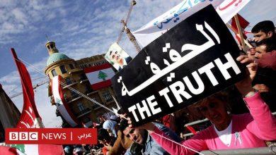 "Photo of اغتيال رفيق الحريري: قرار المحكمة الخاصة بلبنان ""خيبة أمل"" أم ""عدالة حقيقية""؟"