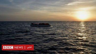 Photo of الهجرة : الأمم المتحدة تؤكد مصرع عشرات من المهاجرين في حادث تحطم سفينة قبالة سواحل ليبيا