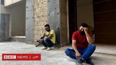 Photo of انفجار بيروت: قصة عائلة سورية لاجئة فاقم الانفجار من معاناتها