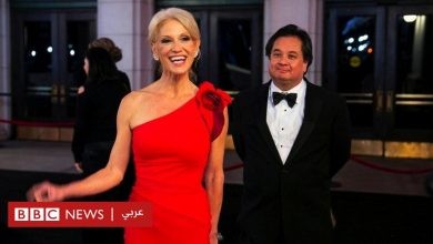 Photo of الانتخابات الأمريكية 2020: عائلة بارزة تجسد الانقسام السياسي العميق في الولايات المتحدة