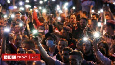Photo of بيلاروسيا: السلطات تسحب اعتماد صحفيين يغطون الاحتجاجات