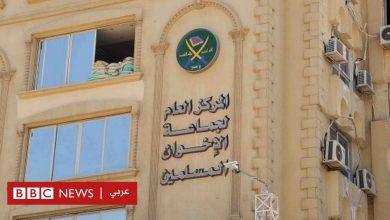 Photo of القبض على محمود عزت القائم بأعمال مرشد جماعة الإخوان المسلمين في مصر