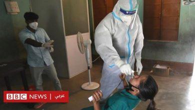 Photo of فيروس كورونا: الهند تتجاوز الولايات المتحدة في أعلى حصيلة يومية للإصابات