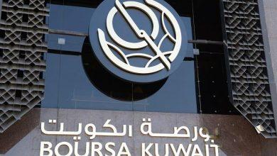 Photo of البورصة تنهي تعاملاتها الأسبوعية على ارتفاع المؤشر العام نقطة