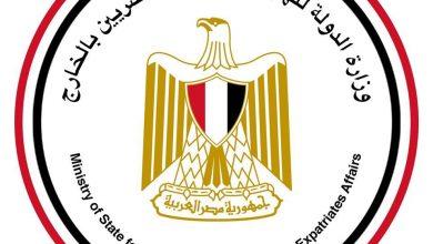Photo of الهجرة المصرية فيديو الاعتداء على شاب مصري في الكويت مجتزأ