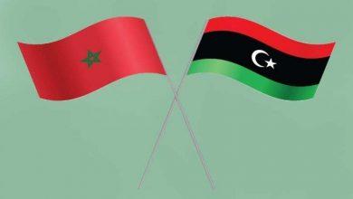 Photo of المغرب يستضيف أطراف الأزمة الليبية