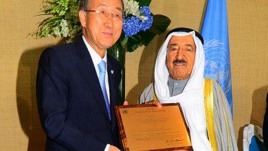 Photo of «قائد الإنسانية».. 6 أعوام على التكريم الأممي