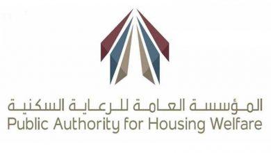 Photo of السكنية توقع اتفاقية شراكة للفرصة الاستثمارية بمدينة صباح الأحمد