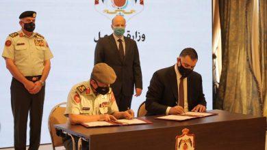 Photo of رسمياً الأردن يعيد الخدمة العسكرية الإلزامية للذكور
