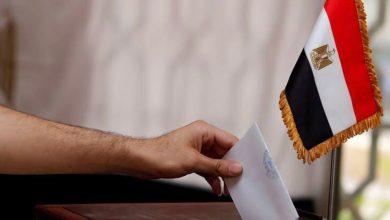 Photo of مصر تعلن الجدول الزمني لانتخابات مجلس النواب