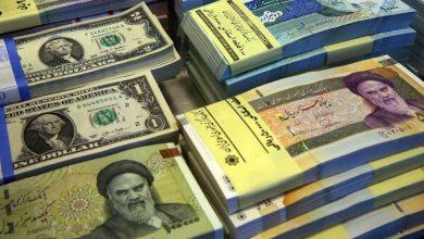 Photo of الريال الإيراني يفقد 49 % من قيمته منذ بداية العام