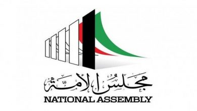 Photo of مجلس الأمة: الجلسة الختامية وفضّ دور الانعقاد الخميس 1 أكتوبر