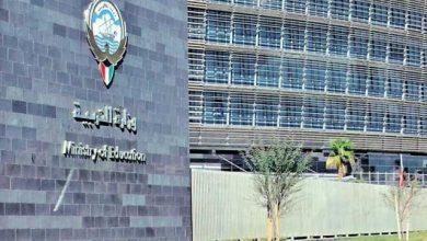 Photo of وزارة التربية تحدد ضوابط ومواقيت الدوام المدرسي لجميع المراحل