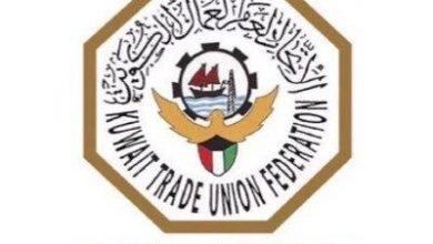 Photo of اتحاد عمال الكويت ينعى أمير الإنسانية الشيخ صباح الأحمد طيب ال..