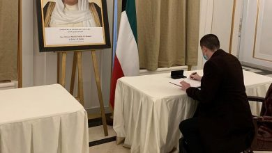 Photo of سفارة دولة الكويت في باريس تفتح باب العزاء بوفاة سمو الأمير الراحل الشيخ صباح الأحمد