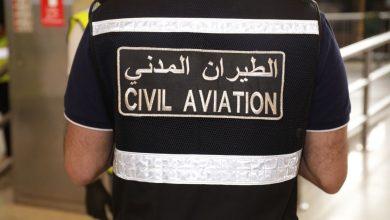 Photo of الطيران المدني الخطوط البريطانية | جريدة الأنباء
