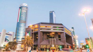 Photo of البورصة في السوق 14 الجاري أول سوق | جريدة الأنباء