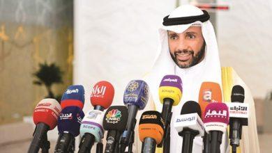Photo of بالفيديو الغانم وجهت دعوتين لعقد | جريدة الأنباء