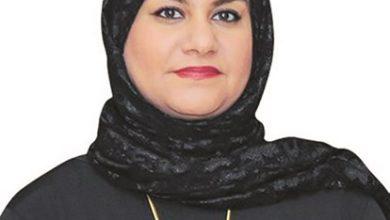 Photo of القوى العاملة للشركات صرف رواتب   جريدة الأنباء