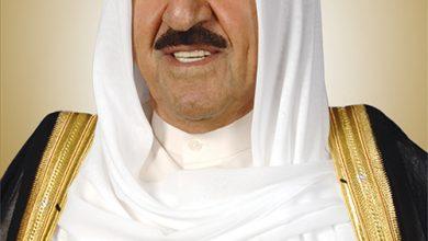 Photo of الرئيس الأميركي يمنح وسام الاستحقاق   جريدة الأنباء