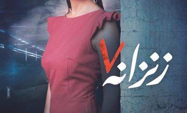 Photo of بالفيديو منة حرصت ألا أرتدي بدل رقص   جريدة الأنباء