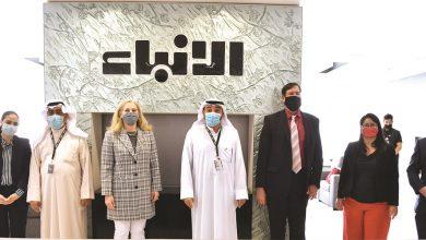 Photo of بالفيديو السفيرة الأميركية زارت   جريدة الأنباء
