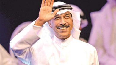 Photo of اليوم الرويشد وشعيل والمطرف يتغنون   جريدة الأنباء