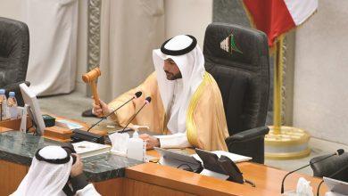 Photo of النصاب حال دون انعقاد جلسة أمس   جريدة الأنباء