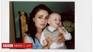 Photo of لحظات فرح تجمع أمهات سجينات وأطفالهن