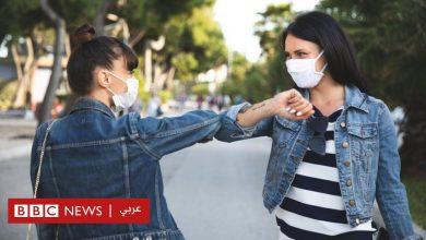 Photo of فيروس كورونا: هل حان الوقت لنتعلم التعايش مع الوباء؟