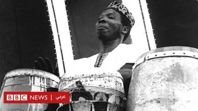 Photo of العنصرية ضد السود: عازف الطبل النيجيري الذي وضع إيقاع حركة الحقوق المدنية الأمريكية