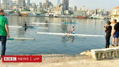 Photo of انفجار بيروت: غادر المجدفون دون أن يفقدوا الحلم بالأولمبياد