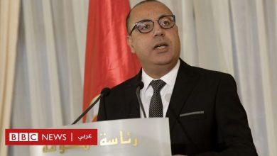 "Photo of حكومة هشام المشيشي: هل تواجه تونس ""تداعيات كارثية"" إذا فشلت الحكومة الجديدة؟"