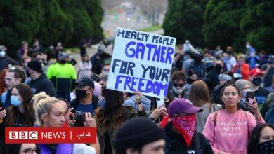Photo of فيروس كورونا: اعتقالات في أستراليا خلال مظاهرات مناهضة لإجراءات الإغلاق