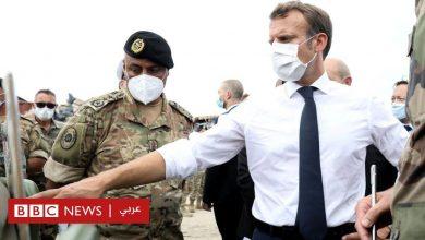 """Photo of سياسة ماكرون """"الجديدة"""" في الشرق الأوسط والتحول في نمط الإصابات بفيروس كورونا"""