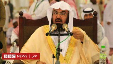 Photo of عبد الرحمن السديس: خطبة في الحرم المكي تطرح تساؤلات حول موقف السعودية من إسرائيل