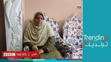 """Photo of احتفاء في #مصر بـ""""سيدة القطار"""" لدفعها ثمن التذكرة لمجند تعرض للإهانة"""