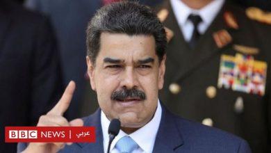 Photo of الرئيس الفنزويلي نيكولاس مادورو يعلن إلقاء القبض على جاسوس أمريكي بالقرب من مواقع نفطية