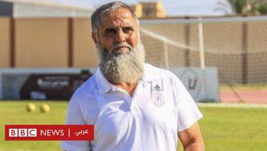 Photo of كأس الأمم الأفريقية: مدرب المنتخب الليبي الجديد علي المرجيني متفائل بتحقيق تقدم في التصفيات