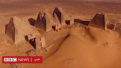 Photo of فيضانات السودان: كيف نجت أهرامات مروي الأثرية من المياه؟