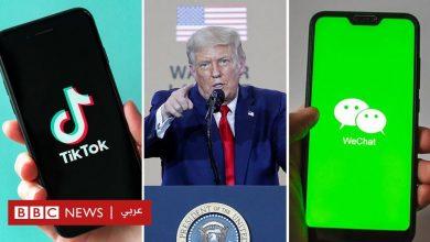Photo of تيك توك: الولايات المتحدة تستعد لحظر تطبيقين صينيين