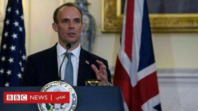 Photo of الحارس الشخصي لوزير الخارجية البريطاني ينسى سلاحه في طائرة
